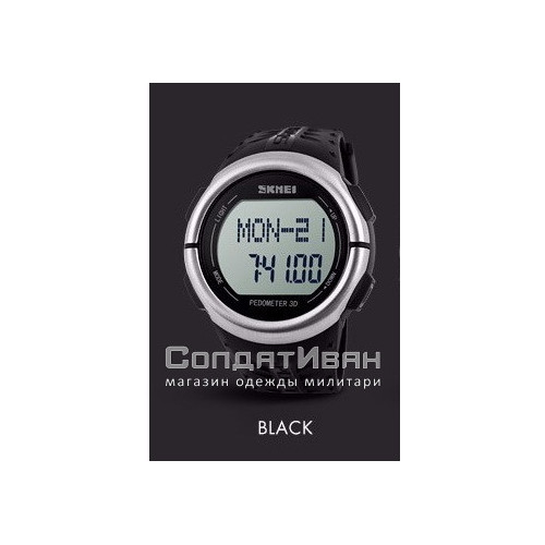 Часы милитари Alpha Watch Black | SKMEI фото 1