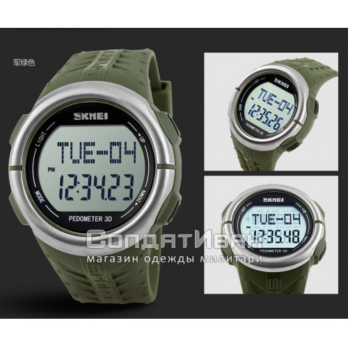 Часы милитари Alpha Watch Olive | SKMEI фото 1
