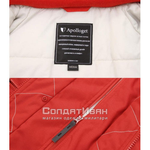 Куртка Аляска OXFORD Simple Red / White Grey | Apolloget фото 4