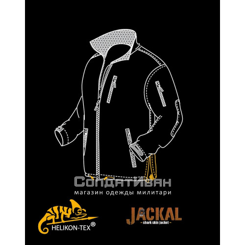 Куртка SoftShell Jackal Black | Helikon-Tex фото 2