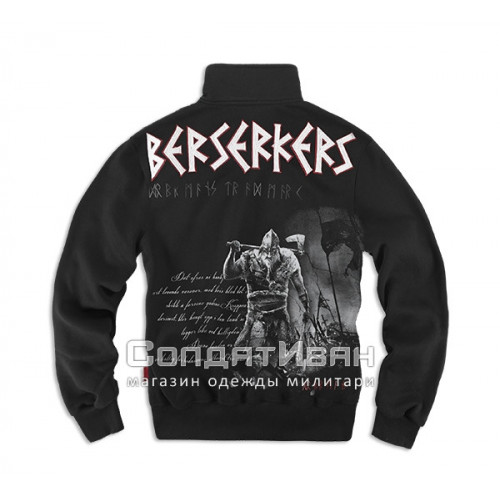 Олимпийка BERSERKERS Черная BCZ99 | Dobermans Aggressive фото 1