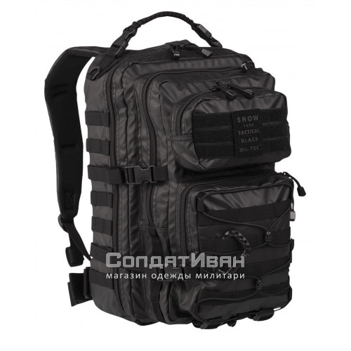 Рюкзак US ASSAULT PACK 40L TACTICAL BLACK | Mil-tec фото 1